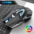 【黑色】蝰蛇Q1专业6D竞技游戏鼠标 6D电镀金属水冷光效宏编程US