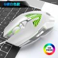 【白色】蝰蛇Q1专业6D竞技游戏鼠标 6D电镀金属水冷光效宏编程US
