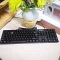 现代有线USB单键盘